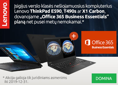 ThinkPad + Office 365